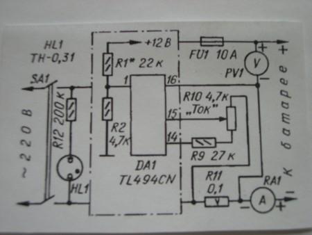 Зарядное Устройство Для Автомобильных Аккумуляторов Из Бп Компьютера