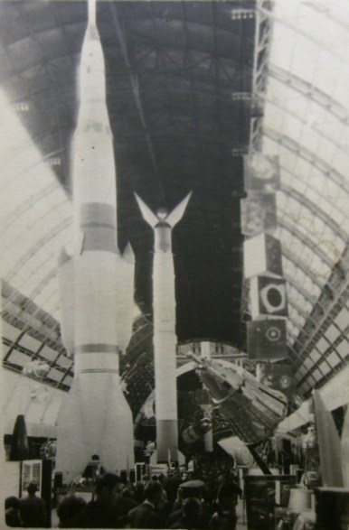 Москва 1968 года — фото 6