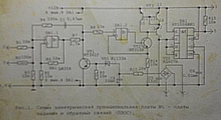 Цифровые регуляторы мощности (ЦРМ, часть 1) — фото 3