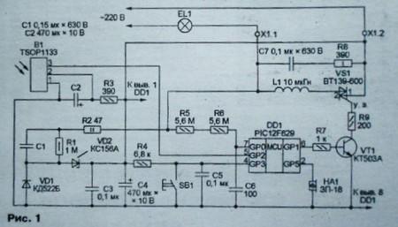 Универсальный регулятор мощности — фото 2