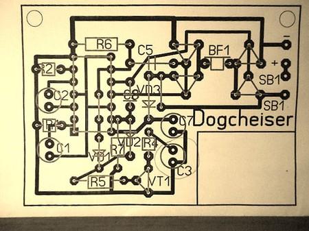 Догчейзер - отпугиватель собак