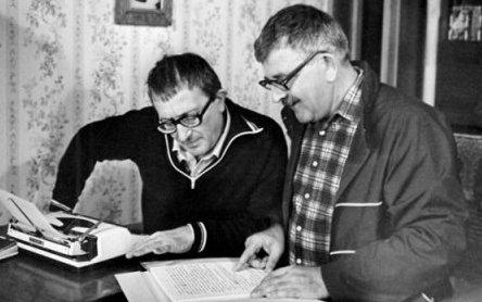 Аркадий и Борис Стругацкие. Далёкая радуга — фото 3