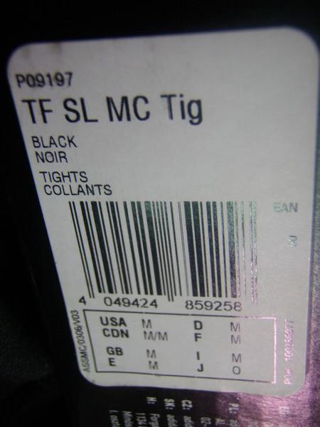 Штрих код с упаковки