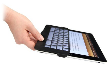 Оптимизатор виртуальной клавиатуры для iPad — фото 5