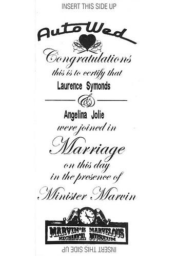 Автомат для заключения брака — фото 6