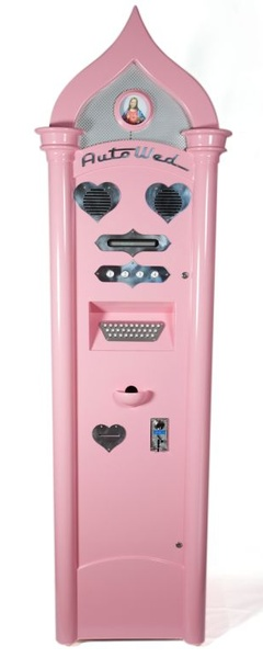 Автомат для заключения брака — фото 1