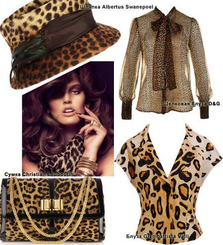 Леопардовый принт - must have нынешнего сезона — фото 2