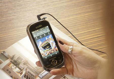 Samsung Suede - мобильный телефон для меломанов — фото 3