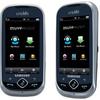 Samsung Suede - мобильный телефон для меломанов