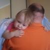 Как справиться с истерикой вашего малыша