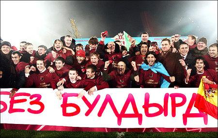 Чемпионат Росии (итоги) — фото 1