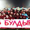 Чемпионат Росии (итоги)