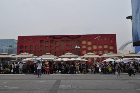 Шанхай развивает архитектуру будущего. Экспо-2010 — фото 5