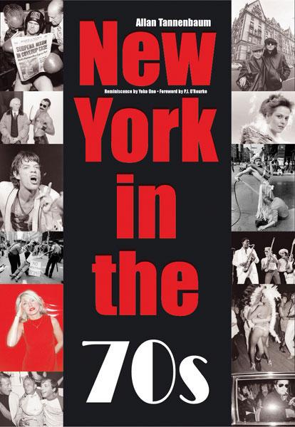 Грязный Нью-Йорк 70-х глазами Аллена Тоненбаума — фото 1
