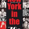Грязный Нью-Йорк 70-х глазами Аллена Тоненбаума