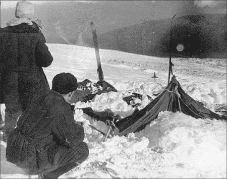 Найденная палатка