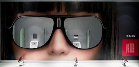 Напоминание о том, что за темными очками могут скрываться любопытные глазки )