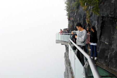 Стеклянный мост в горах планеты Пандора — фото 11