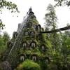 Magic Mountain Lodge - отель-вулкан в девственных лесах Патагонии