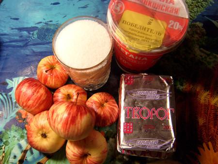 Пирог  с яблоками и творогом — фото 6