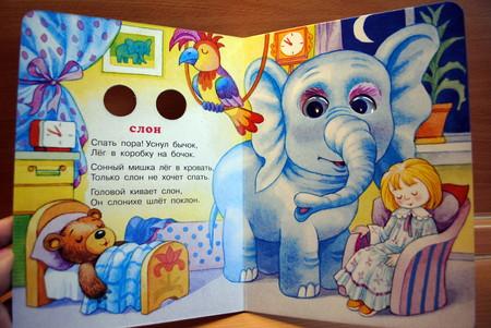 Обзор детских книжек для самых самых маленьких — фото 14
