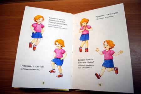 Обзор детских книжек для самых самых маленьких — фото 12