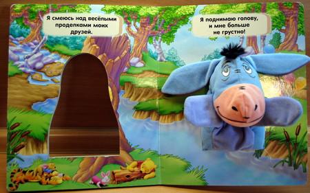 Обзор детских книжек для самых самых маленьких — фото 5