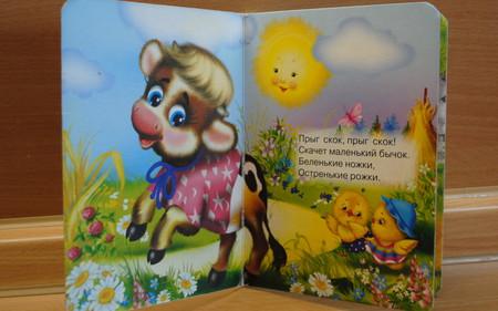 Обзор детских книжек для самых самых маленьких — фото 10