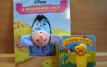 Обзор детских книжек для самых самых маленьких — фото 4