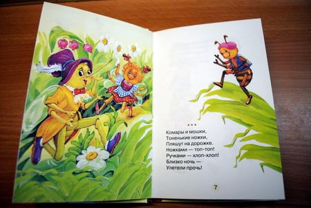Обзор детских книжек для самых самых маленьких — фото 11