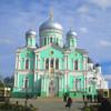 Дивеево – четвёртый удел святости и православия на земле.