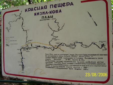 Путешествие в подземный мир. Спелеология для новичков. Преодоление сифонов в крымских пещерах — фото 34