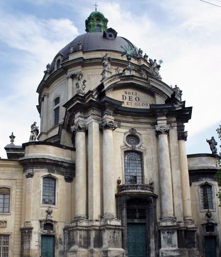Доминиканский собор. Сразу вспомнилась Доминиканская респ.