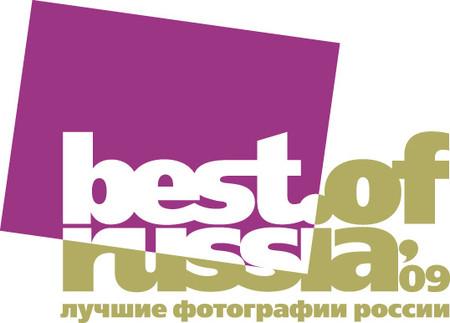 «Винзавод» представил выставку «Лучшие фотографии России 2009» — фото 1