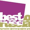 «Винзавод» представил выставку «Лучшие фотографии России 2009»