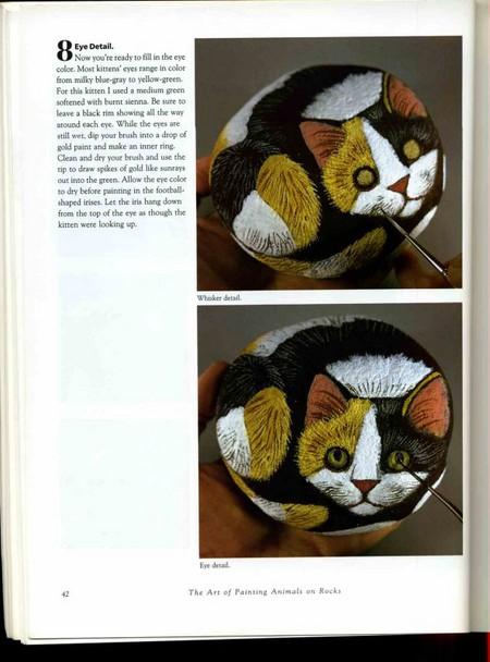 """Это одна страничка, для примера. У меня есть <a href=""""http://foto.rambler.ru/users/tgordeeva65/albums/4603402/"""">ссылка на всю книгу</a>, налетай!"""