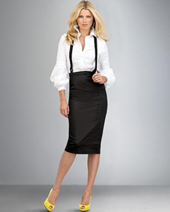 Женские приталенные костюмы