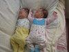 Фото как родился наш ребенок