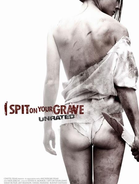Я плюю на ваши могилы 2011 — фото 1