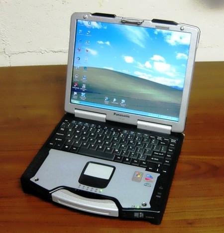 Бронированный ноутбук из Ирака — фото 4