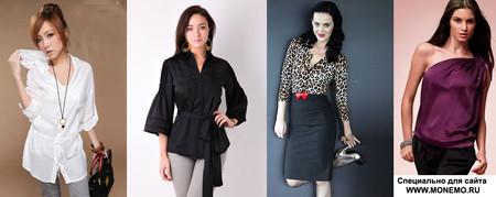 Модные женские блузки 2011 -  какие они? — фото 1