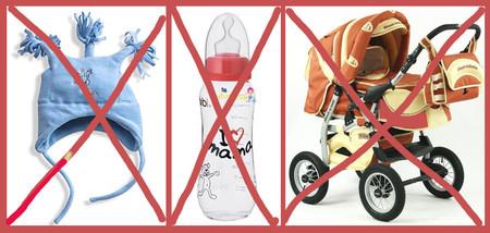 Долой дурацкие чепчики, бутылочки и коляски!
