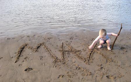 Здесь было лето. Здесь был Макс.