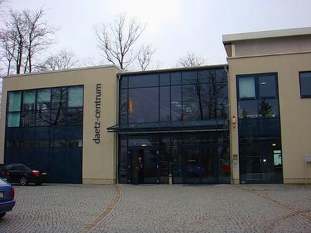 Почти весь музей находится под землёй, на поверхности только 2 этажа.