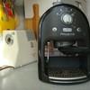 Кофемашина для эспрессо ROWENTA ЕS 620020