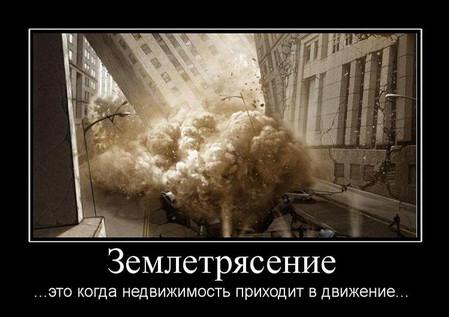 Демотиваторы – антиреклама своими руками — фото 10