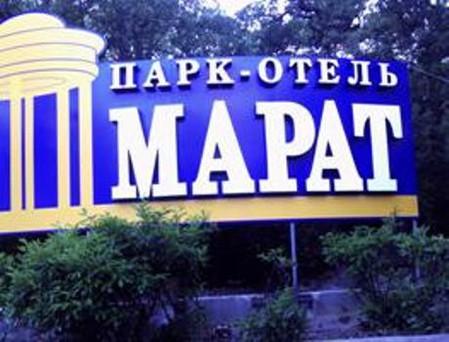 Южный берег Крыма.  Гаспра  в  мае ! — фото 3