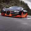 Bugatti Veyron SuperSport  - самый быстрый