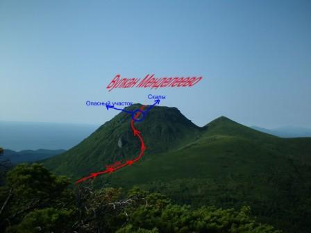 Туристический маршрут на вулкан по тропе, проложенной японцами