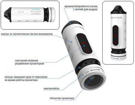 Maptor: мини-проектор с GPS-навигатором — фото 2